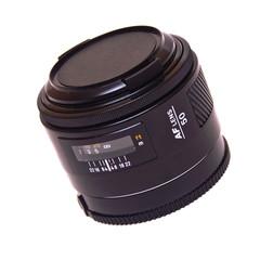 Autofocus lens isolated