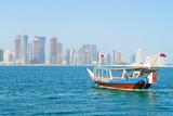 Doha - Qatar cityscape - Fine Art prints