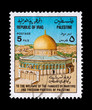 IRAQ stamp circa 1994 featuring palestine martyrs welfare