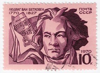 great musician Ludwig van Beethoven