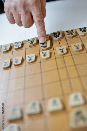 Shogi, japanese chess