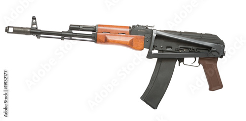 Russian machine gun AKS-74U