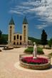 Medugorje church in Bosnia Herzegovina