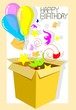 Illustration of a basket of giftboxes
