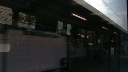 du train