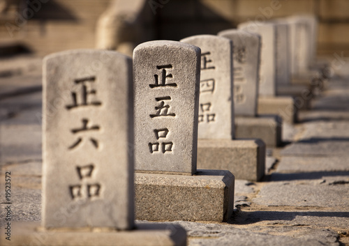 Stone Carvings At Korea Temple