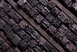 Chinese printing press poster