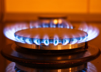 photo of a gas burner