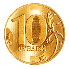 Ten russian rubles coin