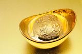 Chinese gold ingot poster