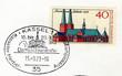 Постер, плакат: Luebeck dome special postmark