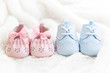 canvas print picture - Baby shoes