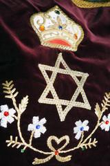 Bar Bat itzvah religious symbol, decoration ornament