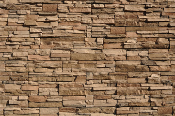Modern Tan Stone Background