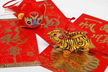 tiger and red pockets