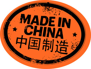 Grunge rubber stamp with the text made in China