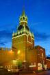 Moscow Kremlin at nightt
