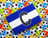 Soccer Captain - Fußball Kapitän poster