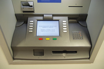 ATM machine and inscriptions temporarily out of service
