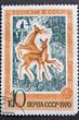 Post stamp USSR 1970