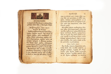 Opened old book