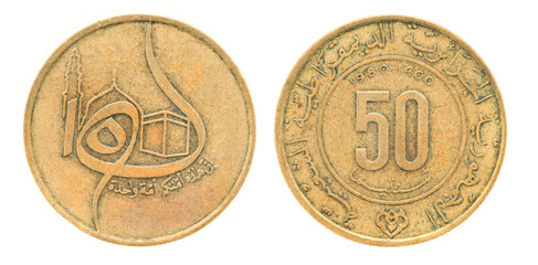 50 Centimes - money of Algeria