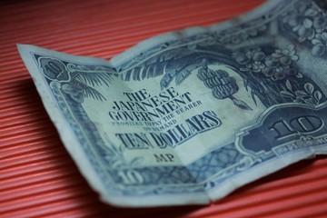 日本政府発行10ドル紙幣