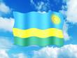 Bandeira do Ruanda