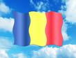 Bandeira da Romenia