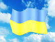 Bandeira da Ucrania