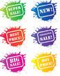 Grunge color banner illustration