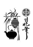 Fototapety tea ceremony