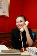 staff calling