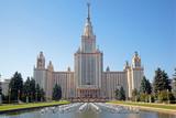Fototapete Moskau - Gebäude - Stadt allgemein