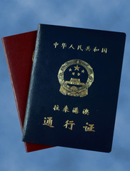 Exit-Entry Permit to and from Hong Kong and Macau
