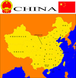 China map with administrative state in Chinese caracters. poster