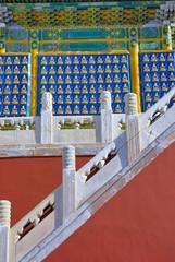 China Beijing Beihai park The Hall of Beneficent Causation