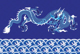 Mythological animal - a chinese dragon on waves poster