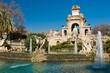 fountain in park De la Ciutadella in barcelona, catalonia, spain