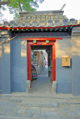 China Beijing the famous Hutong