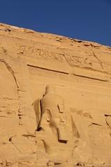 Abu Simble 15, Egipto