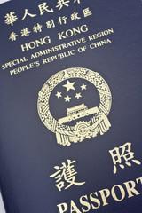 Hong Kong passport