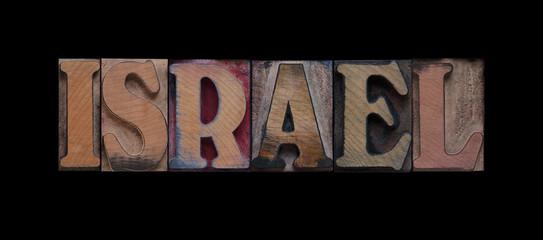 the word Israel in old letterpress wood type
