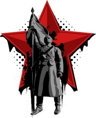 Communist sculpture with red star.