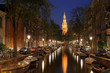 Zuiderkerk twilight reflection, Amsterdam, The Netherlands