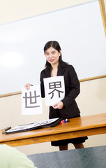 female chinese teacher