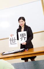 female chinese teacher