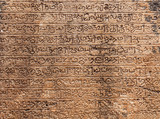 Ancient stone inscriptions texture