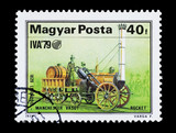 hungarian mail stamp featuring the rocket steam engine poster