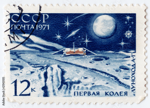 Stamp show space exploration
